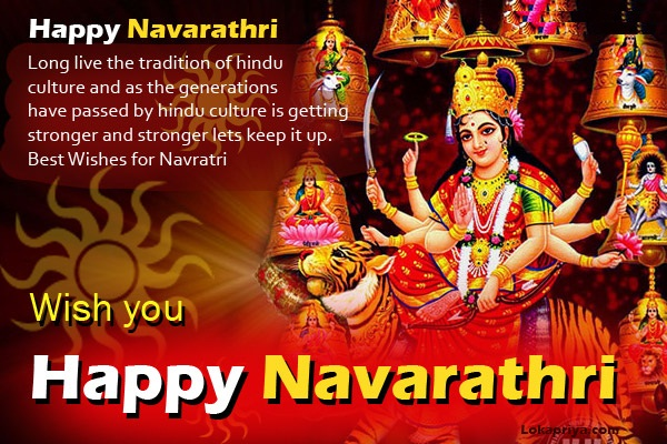 Happy Navrathri