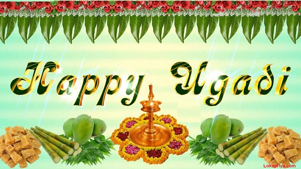 Happy Ugadi 2018